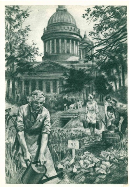 Russian WW2 DFV postcard 1942 (3)